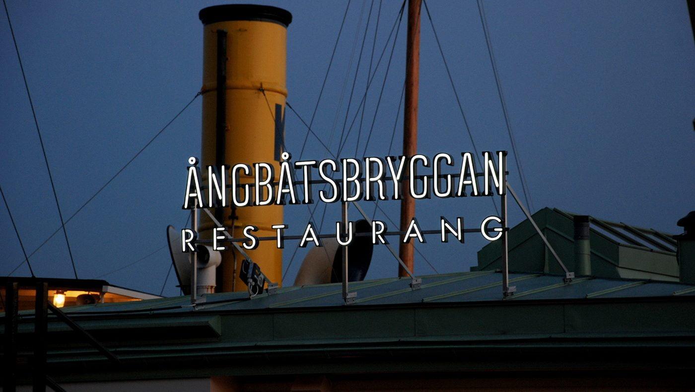Restaurang Ångbåtsbryggan